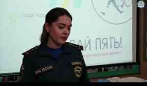 Психологическая служба Главного управления приняла участие в акции «Спаси за 5 минут»