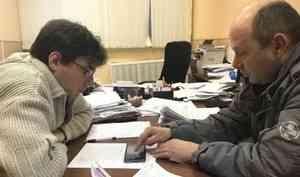 Фонд капремонта Архангельской области: Разбираем конкретные ситуации