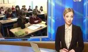 Закроют ли северодвинский телеканал СТВ?