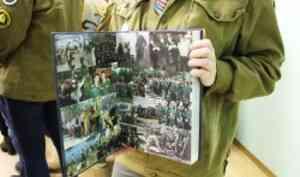 В САФУ презентовали второй том книги об истории студенческих отрядов Архангельской области