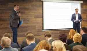 Зона комфорта: в Архангельске проанализировали благоустройство общественных пространств