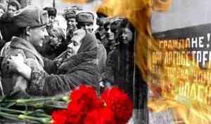 Сегодня 76-я годовщина полного снятия блокады Ленинграда