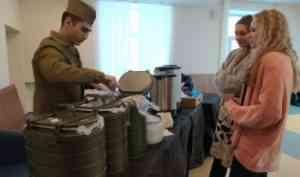 В САФУ прошла всероссийская акция «Блокадный хлеб»