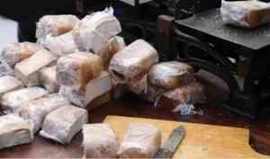 Архангельская область присоединилась к акции памяти «Блокадный хлеб»