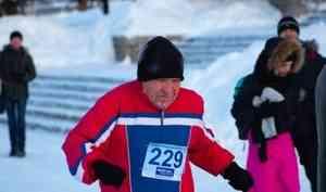 78-летний новодвинец пробежал 42-километровый марафон в честь снятия блокады Ленинграда