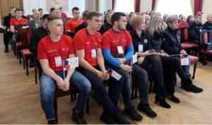 В Архангельской области начались четвёртые «Молодые профессионалы»