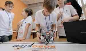 Поколение Z: более 200 юных поклонников робототехники объединил фестиваль RoboSTEM