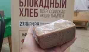«Этот кусок в горло не лезет»: как я раздавала историческую память на акции «Блокадный хлеб»