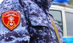 Сотрудники вневедомственной охраны Росгвардии по информации граждан задержали подозреваемого в совершении наркопреступления