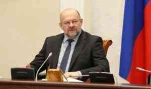 Игорь Орлов: «Поморье должно стать законодателем в развитии лесопромышленных компетенций движения «Ворлдскиллс»