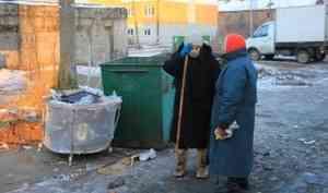 Автоматическая «скидка»: кто в Архангельской области может получить компенсацию за вывоз мусора