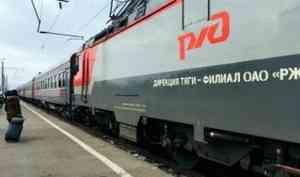 Северная железная дорога обеспокоена ростом количества случаев вандализма