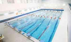 В плавательном бассейне САФУ  школьников научат плавать