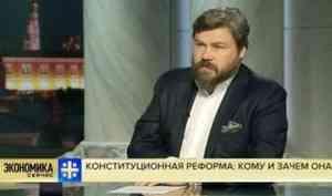 Архангельское отделение ВРНС поддержало поправки Константина Малофеева к Конституции