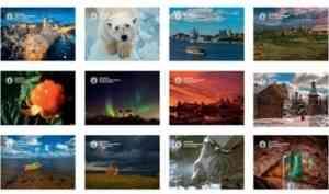 «Почта России» доставит более 700 открыток с Севера в разные точки мира