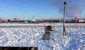 В Архангельске открылась пешеходная переправа между Соломбалой и Хабаркой