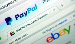 Национальные особенности вывода средств с PayPal