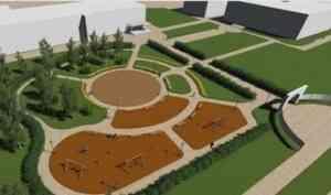 Архангельск превращают в город голых парков?