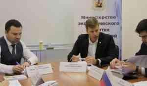 Минэкономразвития региона продолжает работу с главами муниципальных образований в формате открытого диалога