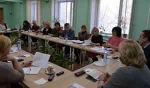 Работодателей и образовательные организации Поморья призвали активнее включаться в реализацию нацпроектов