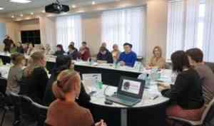 В Архангельской области внедряется новая форма взаимодействия с работодателями