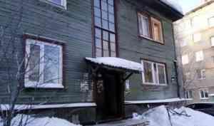 Пожар в «деревяшке» в центре Архангельска унес жизнь женщины