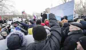 Началось голосование за народного кандидата в губернаторы Архангельской области.