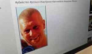 Пропавшего Вячеслава Сусяева нашли вВельске, нобез признаков жизни