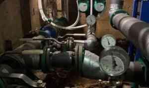 Фонд капремонта Архангельской области продолжает работу по переоборудованию тепловых узлов МКД