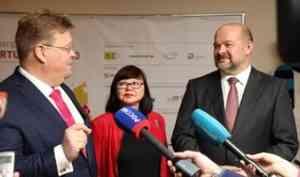 Архангельск второй раз принял региональный этап Open Innovations Startup Tour от Фонда «Сколково»