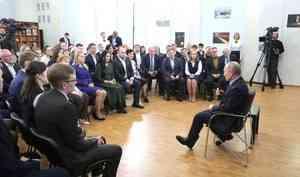Жительница Северодвинска убедила Владимира Путина дать «особым» детям право получить второе образование