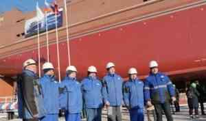В Выборге спустили на воду траулер для «Архангельского тралового флота»