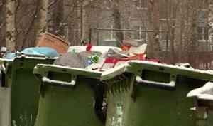 Около двухсот обращений жителей области оневывозе мусора региональным оператором поступило вобластную прокуратуру