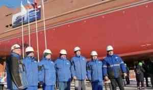 ВВыборге наводу спустили новый траулер для «Архангельского тралового флота»