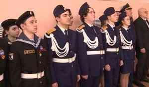 ВСтолице Поморья сегодня— финал городского конкурса почетных караулов