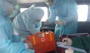 Штаб по борьбе с коронавирусом создали в Архангельской области
