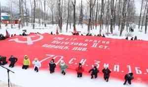 Военнослужащие Росгвардии Архангельской области продолжают участие в патриотической акции, посвящённой 75-летию Великой Победы