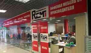 Устойчивость отечественных производителей на современном мебельном рынке России