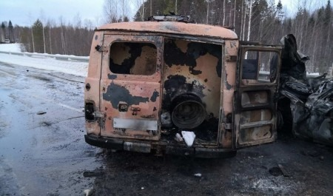 В Виноградовском районе машина инкассаторов врезалась в «Ниву»