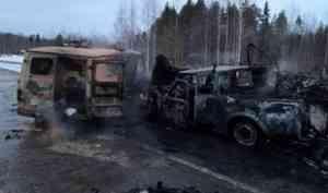 На трассе в Виноградовском районе вспыхнули два автомобиля