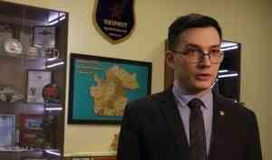 Власти не будут закрывать центр «Патриот» в Архангельске из-за нарушений норм пожарной безопасности