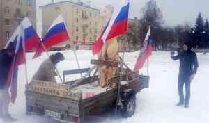 Архангелогородцы отправили подарок Владимиру Путину