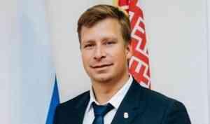 Дмитрий Дорофеев: «Регион за последнее время сделал большой шаг вперед»