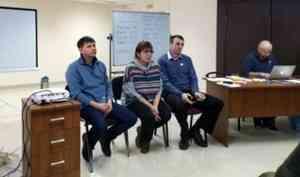 В Поморье завершились выборы народного кандидата на пост губернатора региона