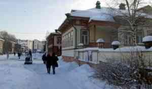 12-ая снизу. Архангельская область вновь в числе худших регионов по качеству жизни