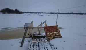 В Архангельске окончательно закрыли пешеходную переправу с 22 на 23 лесозавод