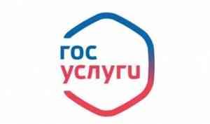 На портале госуслуг зарегистрировалось 76 процентов жителей Архангельской области