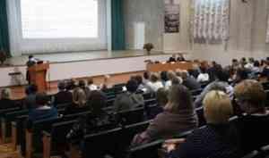 О реализации нацпроектов и формировании бюджета в сфере здравоохранения говорили на семинаре в Архангельске
