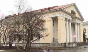 Здание кинотеатра «Мир» в Архангельске признали объектом культурного наследия