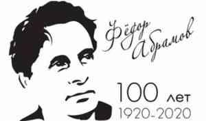 Опубликована программа празднования столетия Фёдора Абрамова в Верколе